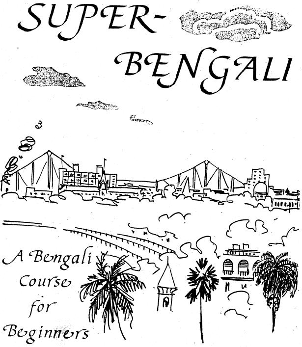 Index of /mp3/Super Bengali - Book